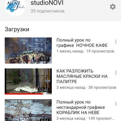 У студи НОВИ  появился YouTobe  канал.
